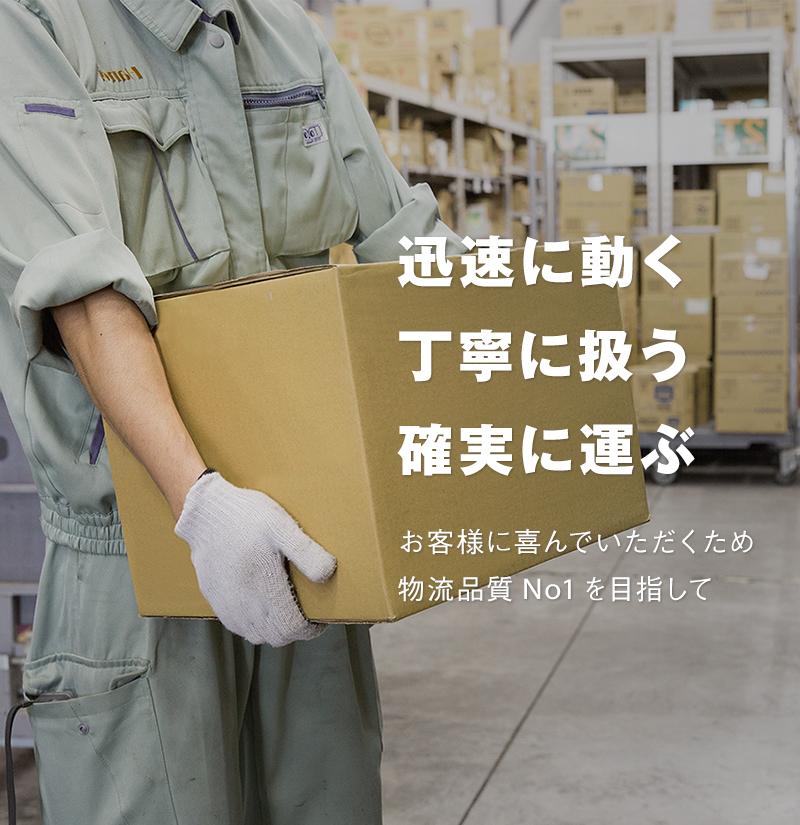 青森県弘前市のサンライズ産業株式会社です。物流・車関連サービスを行っています。