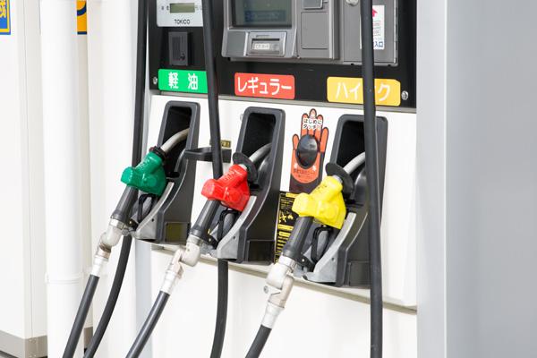 弘前市のお得なガソリンスタンド