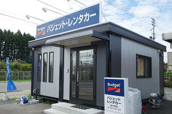 青森・秋田のレンタカーはバジェットレンタカーがお得!