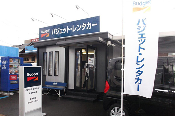 バジェット・レンタカー秋田駅前店