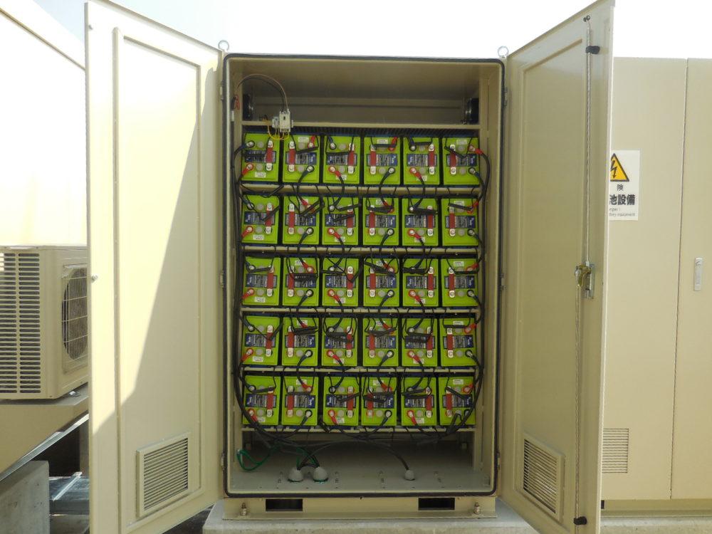 蓄電池 サンライズ産業